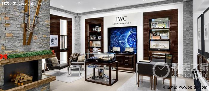 IWC万国表于圣莫里茨开设全新精品店