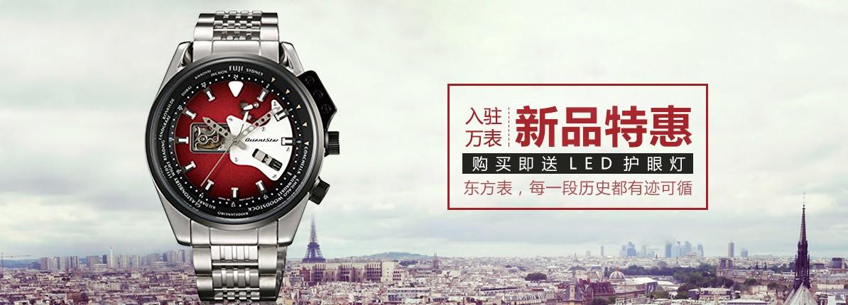 日本腕表品牌东方双狮ORIENT登陆万表,将在万表平台首发多款新品