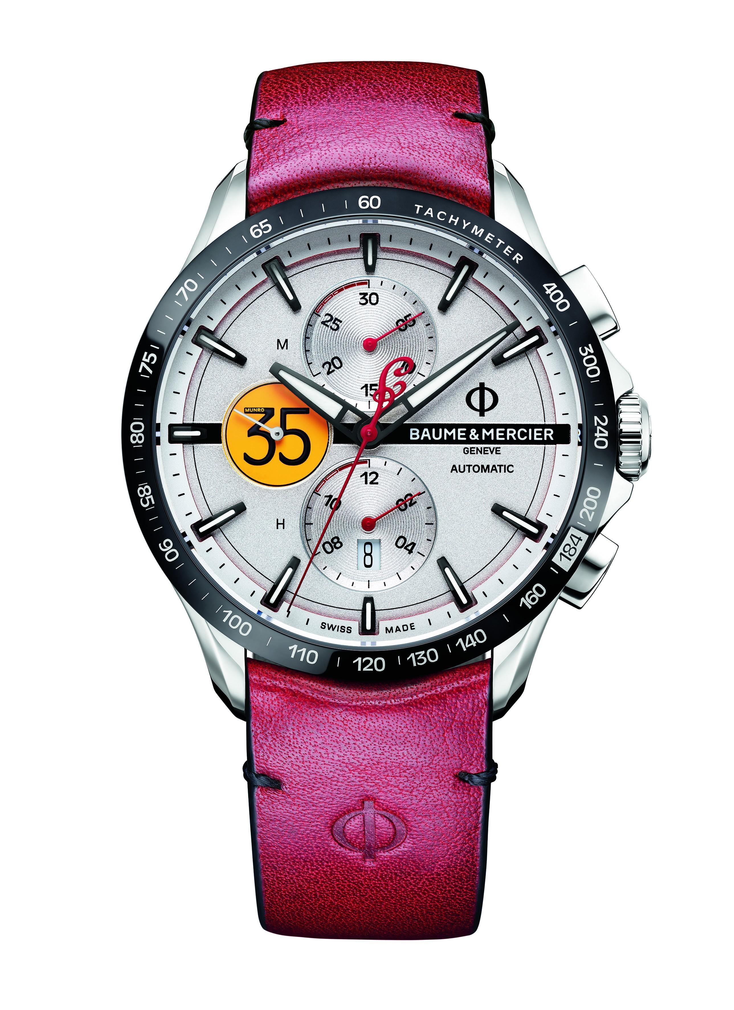 Baume&Mercier名士克里顿俱乐部系列 伯特芒罗纪念版限量款腕表