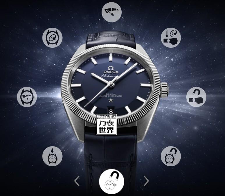 欧米茄至臻天文台认证是什么意思,标志是什么?手表误差,有必要吗?