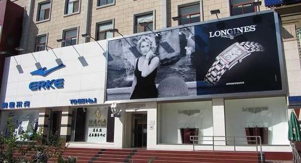罗西尼手表售后维修点_罗西尼手表可以去哪里维修保养