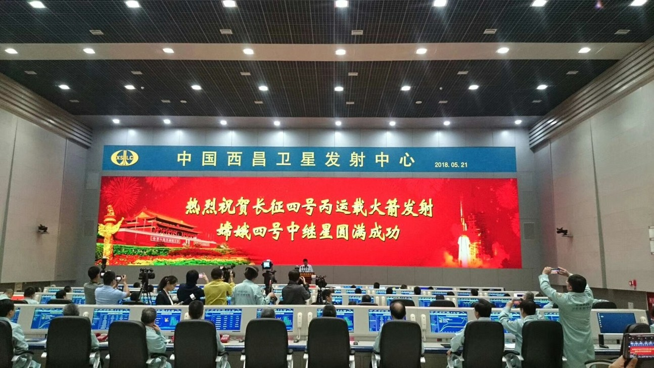 "TAG Heuer泰格豪雅遥祝中继卫星""鹊桥""发射成功 鼎力支持中国探月计划"