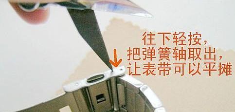 钢手表表带怎么拆图解_钢表带拆卸安装详细步骤