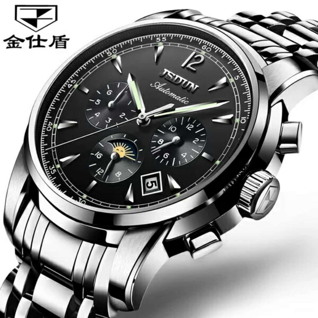 国产机械一般手表多少钱?国产机械表一般怎么样