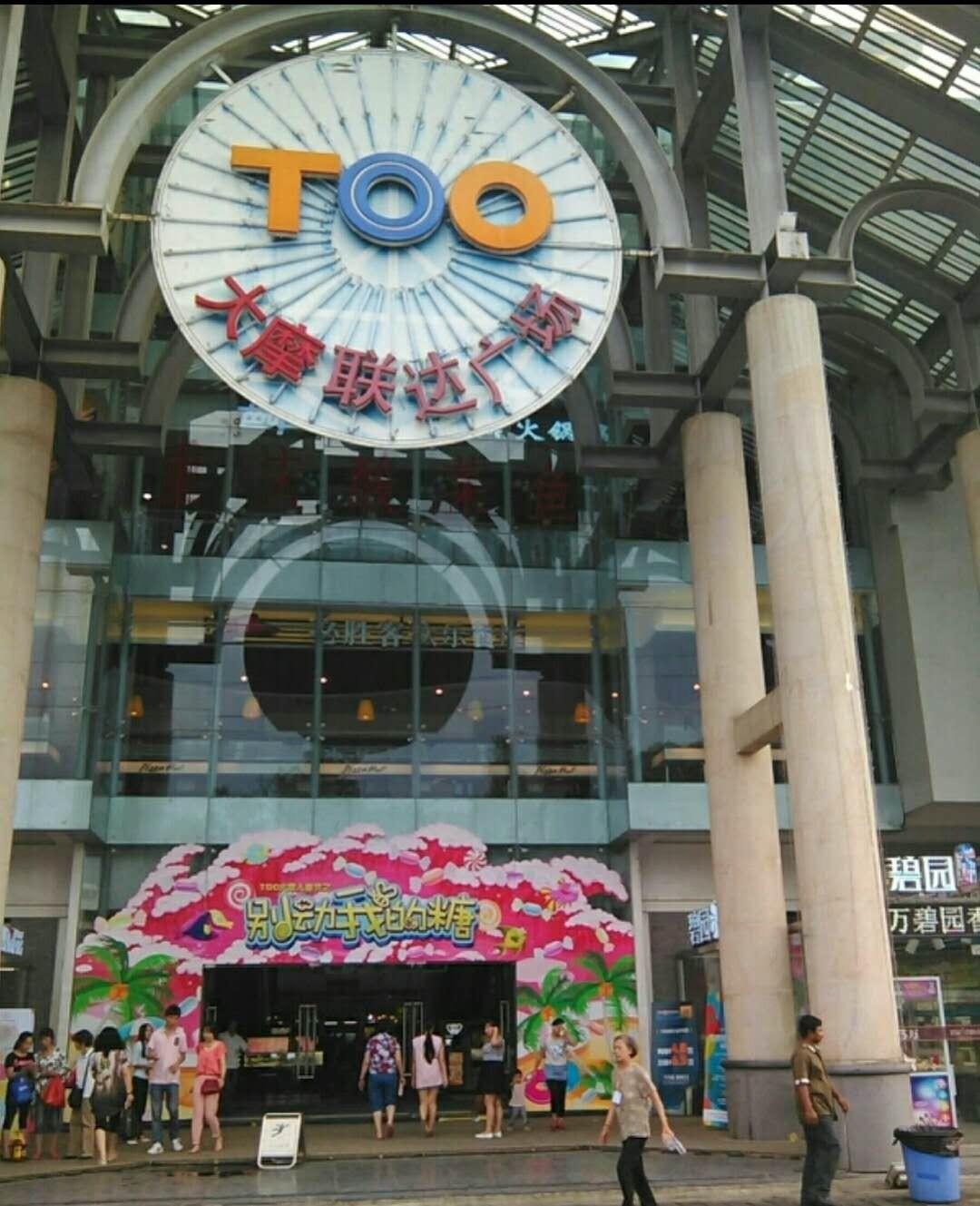 桂林联达有名牌手表卖吗,有哪些有名的手表品牌呢?