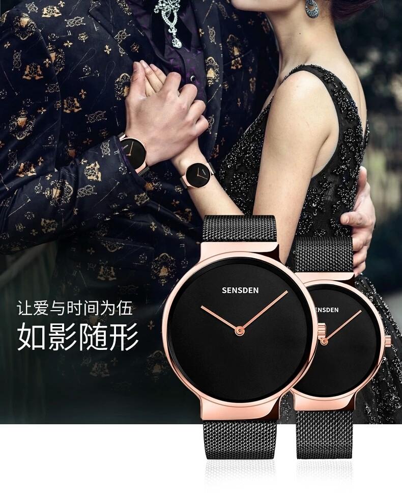 晚辈结婚送手表合适吗?送手表代表什么意思啊