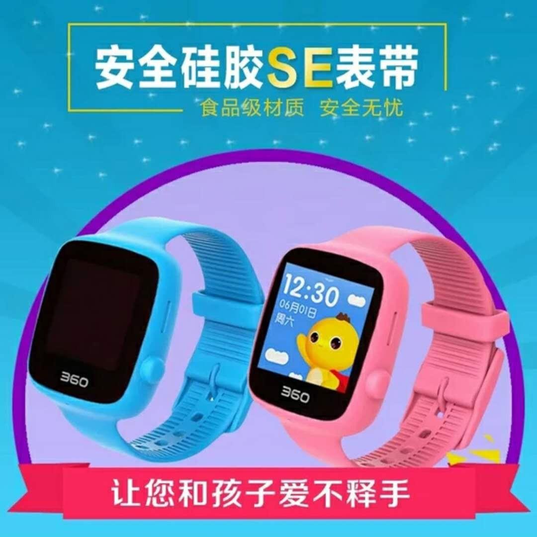 儿童手表断了怎么办?孩子的手表表带坏了如何处理