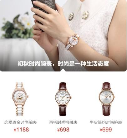 格玛仕手表是不是名牌,带过的女性才有资格说