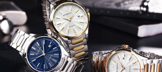 罗西尼雅尊商务系列5713T01C腕表---价格很美丽