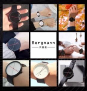 bergmann手表价格_bergmann手表好不好用