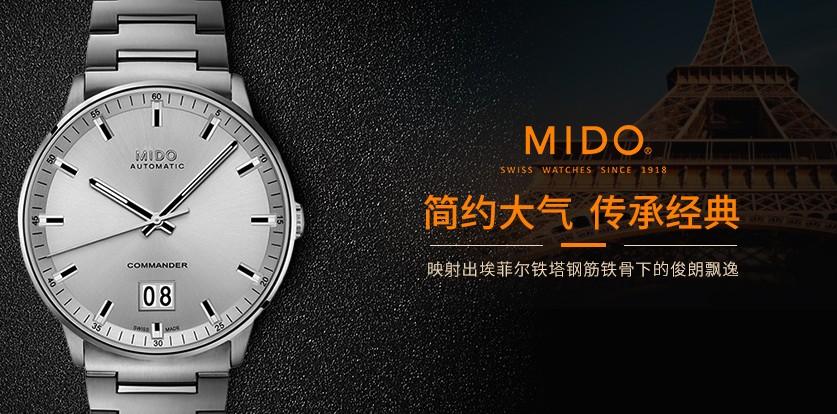 瑞士哪个品牌的手表性价比高?教你如何买一款高性价比的手表