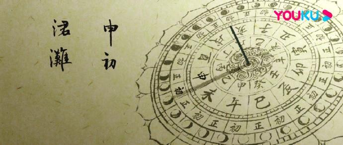 能看懂这只表的人,在中国已经没有几个了,你是其中之一吗?