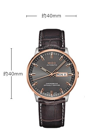 mido手表怎么样,mido手表什么档次?