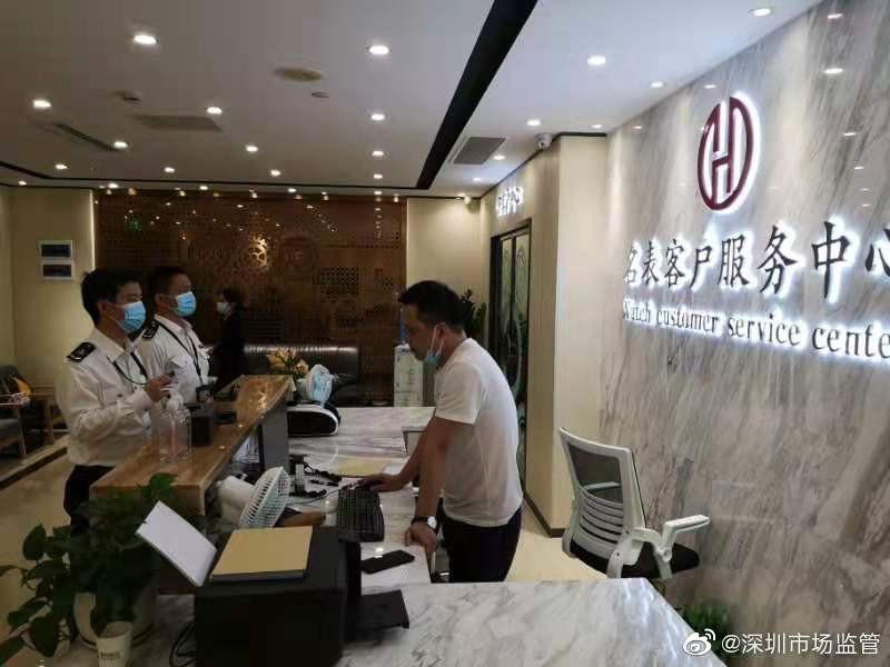 深圳市场监管局通报315名表维修涉事企业 修表乱象谁来安定?