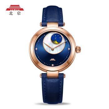 北京表很垃圾吗?北京表值不值得入手?手表品牌